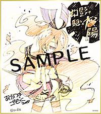http://www.geneitaiyo.com/blu-ray_dvd/img/shikishi.jpg