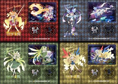 http://www.geneitaiyo.com/blu-ray_dvd/img/tokuten_shiori.jpg